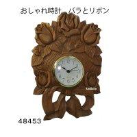 おしゃれ時計 バラとリボン 朴材