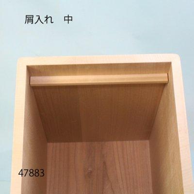 画像4: 屑入れ 中 朴材
