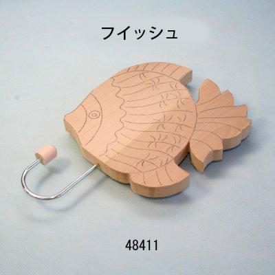 画像3: 小物掛け 南の魚