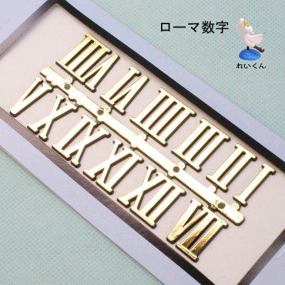 画像4: 針時計 バラ 朴材