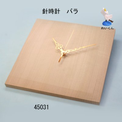 画像3: 針時計 バラ 朴材