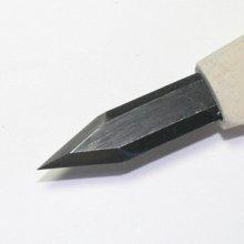 他の写真1: 彫刻刀安来鋼super 剣型クリ刀7.5mm