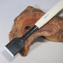他の写真2: 彫刻刀安来鋼super 面打ち平型 45mm