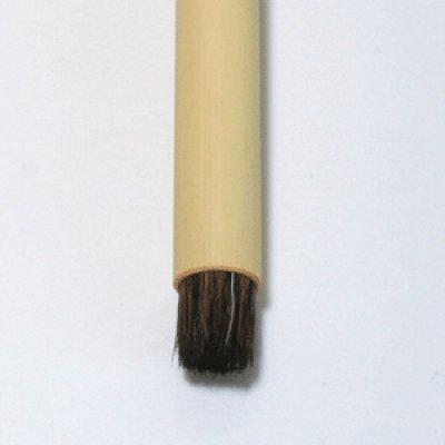 画像1: たたき筆(毛先細) 特大 11mm