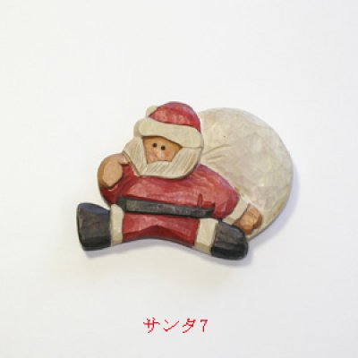 画像1: ブローチ サンタ 7