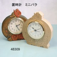 置き時計 ミニバラ  朴材