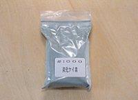 炭化ケイ素粉(金剛砂)#1000     100g
