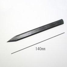 他の写真1: 彫刻刀安来鋼super 剣型柄なし厚手12mm(毛がき、古傷等に使用)