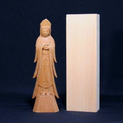 画像1: 救世観音6寸用 木曽檜材