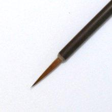 他の写真1: 載金彩色筆(取り筆)