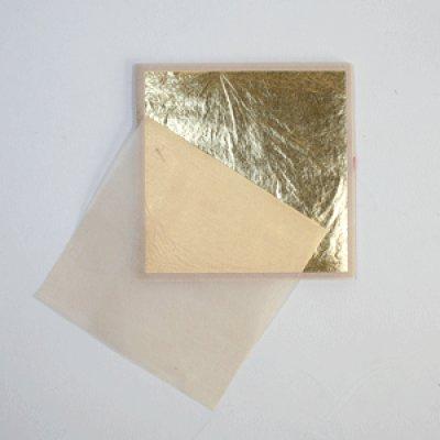 画像1: 金箔3号 縁付き