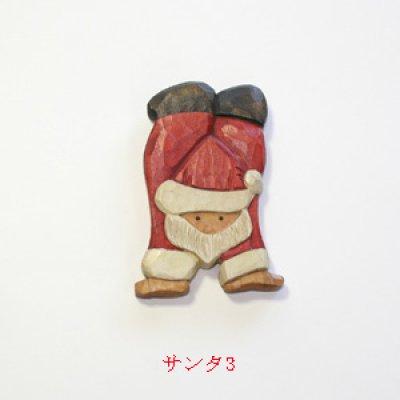 画像1: ブローチ サンタ 3