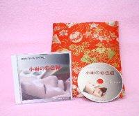 小面の彩色編 DVD