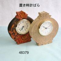 置き時計 初秋のバラ 朴材