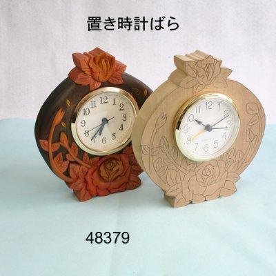 画像1: 初秋のバラ (置時計)