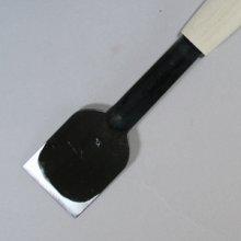 他の写真1: 彫刻刀安来鋼super 面打ち平型 45mm