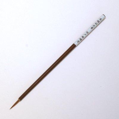 画像1: 載金彩色筆(取り筆)