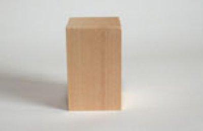 画像1: 不動明王仏頭 木曽檜材