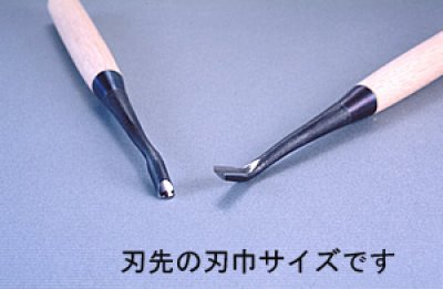 画像1: つきのみたたき 丸曲型3mm