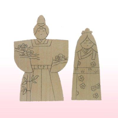 画像1: 立雛 大 シナ材