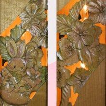 他の写真1: 電気スタンド桜花