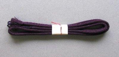 画像2: 手組 面紐正絹 古代紫色