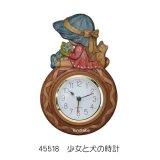 画像: 少女と犬の時計