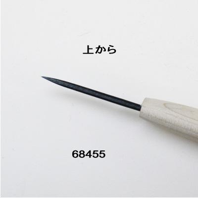 画像: 彫刻刀安来鋼super ナギナタ長刃型 両刃 6mm