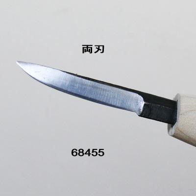 画像1: 彫刻刀安来鋼super ナギナタ長刃型 両刃 6mm