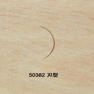 画像: 電動木彫機専用替刃 深丸型 ロング  12mm