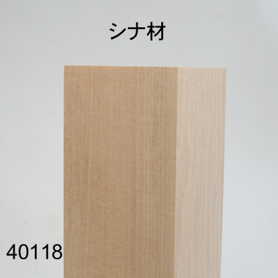 画像2: 角材 シナ材 300×85×85mm
