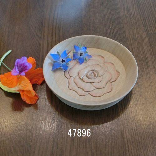 画像: 丸型茶托 朴材