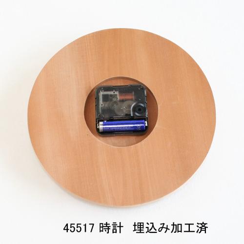 画像2: 丸時計 205mm 厚み13mm 針時計付き
