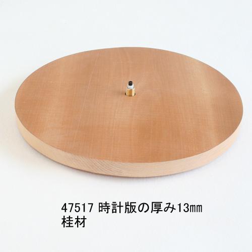 画像4: 丸時計 205mm 厚み13mm 針時計付き
