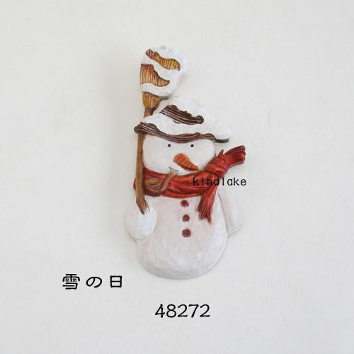 画像1: ブローチ 雪の日 朴材 ピン付