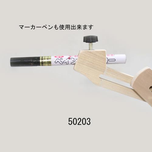 画像3: トースカン 木製 380mm