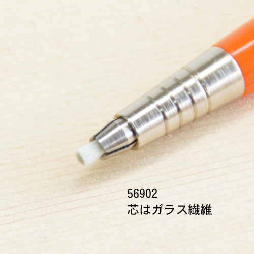 画像4: お直しペンII
