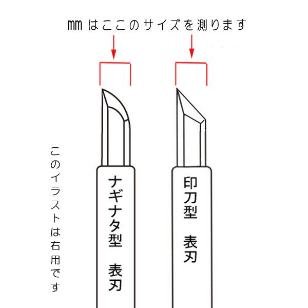 画像: つきのみたたき 印刀型 9mm