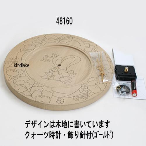 画像3: 時季の流れ パンジー 時計付