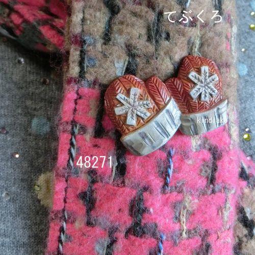 画像1: ブローチ てぶくろ 朴材 ピン付